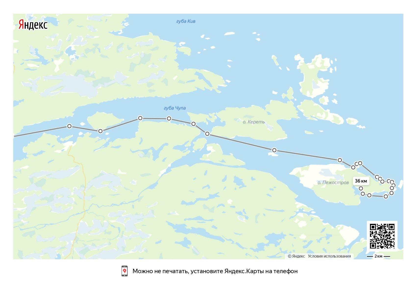 Путь от поселка Нижняя Пулонга до Пежострова - 36 км.