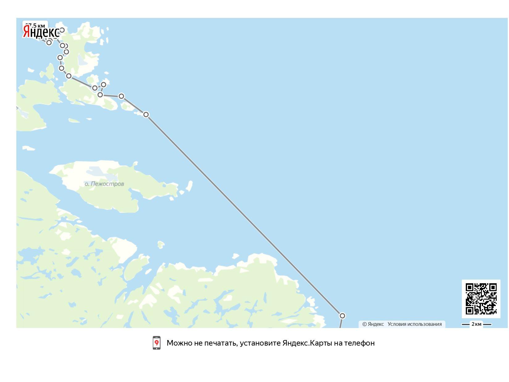 Переход с Сонострова на Сидоров к островам Илейки